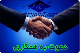 خرید خیارشور کارخانه ای قیمت مناسب خیارشور